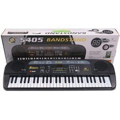 Orga electronica pentru copii cu 54 clape si microfon inclus